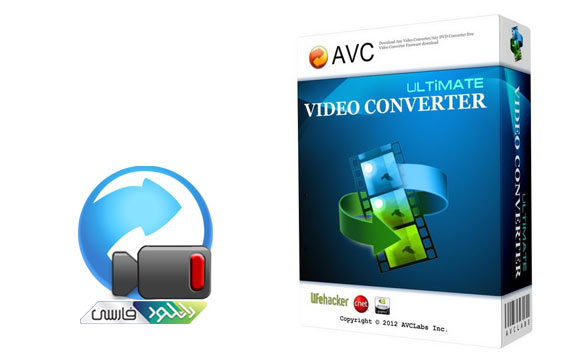 Movavi Video Converter 2020 Crack